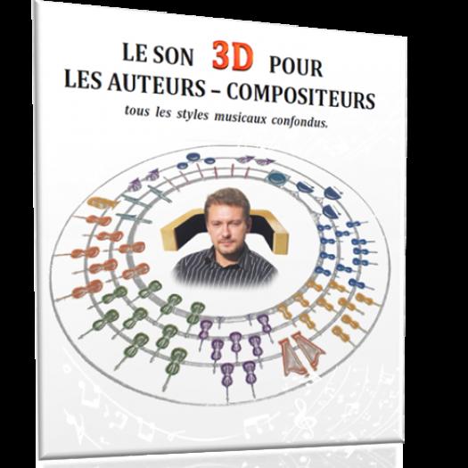 CONFÉRENCES-DÉMONSTRATIONS sur « Le son 3d pour les auteurs – compositeurs -  mercredi 14 juin 2017  - de 16H30 à 20H.