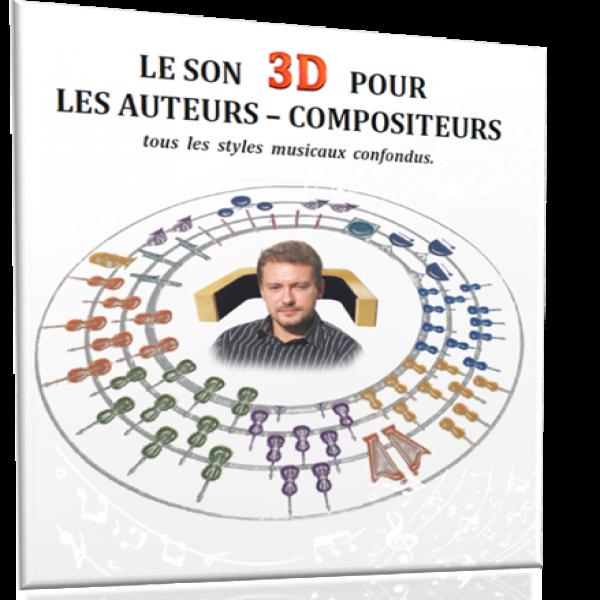 CONFÉRENCES-DÉMONSTRATIONS sur « Le son 3d pour les auteurs – compositeurs -  mercredi 14 juin 2017  - de 14H à 16H